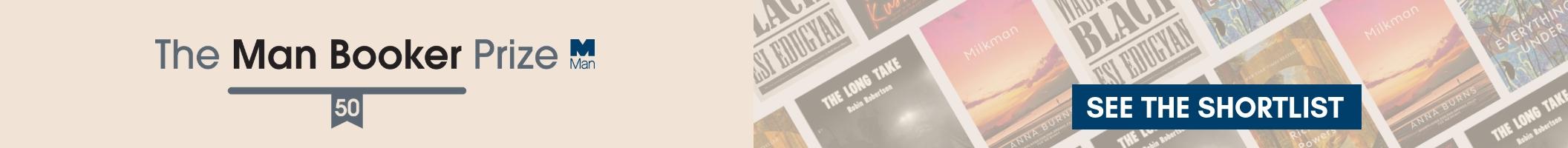 Man Booker Prize 2018 Shortlist Homepage Banner