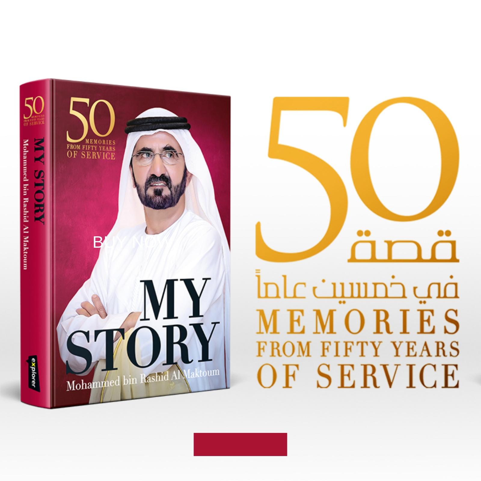 My Story English Homepage block 900x900