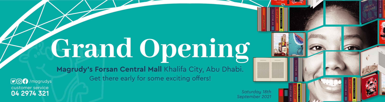 Forsan Central Mall - Now Open Banner