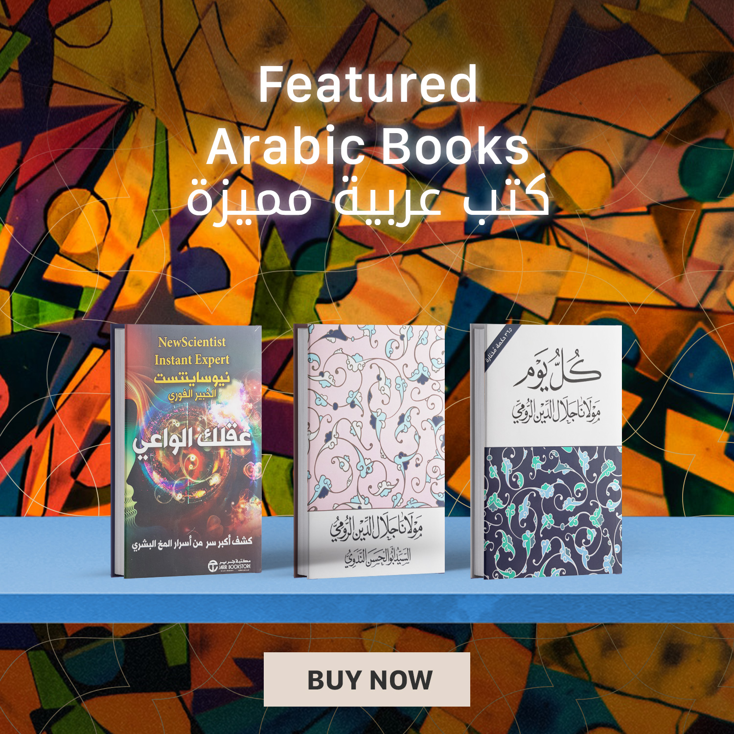 Magrudy | المجرودي - Books, Toys, Stationery and Gifts