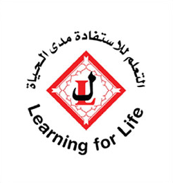 Latifa School for Girls